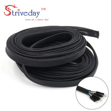 1meters High quality 4/6/8/10/12/14/16mm PET Expandable Braid Sleeving High Density Flexo Sheathing Plaited Cable Sleeves