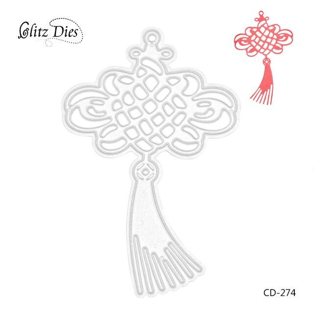 Chinese knot die Metal Cutting Dies Stencials for DIY Scrapbooking Decorative Craft Photo Album Embossing DIY Paper Crad