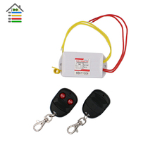 2 Way ON/OFF AC220V or 12V Digital Wireless Remote Control Switch 2 Controller For Light Lamp