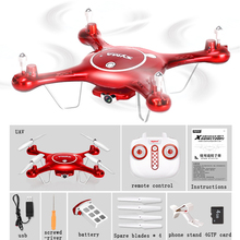 2MP SYMA X5UW Drone with WiFi Camera HD Real-time Transmission FPV Quadcopter 2.4G 4CH RC Helicopter Dron Quadrocopter Drones
