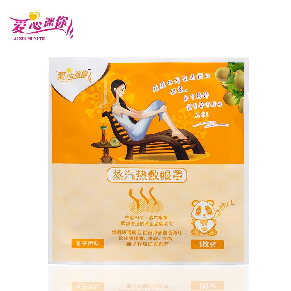 1 sac pamplemousse soin des yeux masque à la vapeur Patch chaud 12.5 - Soins de santé - Photo 2