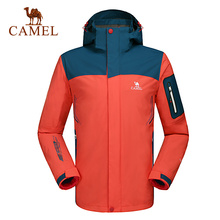 Camel Outdoor Winter Men's Jackets Camping Hiking Two-piece Twinset Hooded Jackets