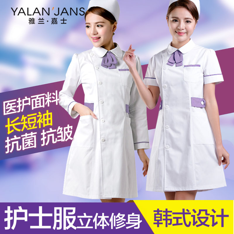 Fashion plastic hospital dental hosipital clinic short-sleeve beauty services anti wrinkle nurse clothing nurse uniform