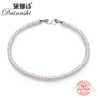 Dainashi Classic And Noble Natural Bread Round Pearl Necklace With 925 Silver Accessories Fine Jewelry For