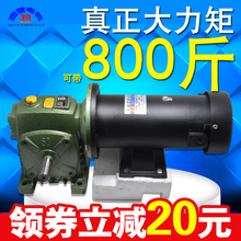 цена на DC220V 500W DC Motor with WPDS Vertical Geared Motor Worm Gear Reducer Gearbox Motor