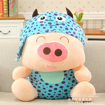 creative cartoon Mcdull pig plush toy large 90cm pig soft hugging pillow, Christmas birthday gift F034 large 90cm cartoon pink prone pig plush toy very soft doll throw pillow birthday gift b2097