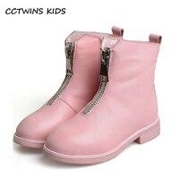 CCTWINS KIDS 2017 Kid Fashion Black Children Girl Baby Brand Brown All Match Boot Toddler Genuine