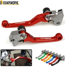 With LOGO 200EXC/XC -W Motorbike Dirt bike Pivot brake clutch lever  For KTM 2005-2013 200EXC XC 200 EXCXC 2013