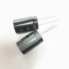 20 штук 33 мкФ 450 V 16X25 Алюминий электролитический конденсатор с алюминиевой крышкой