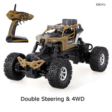 EBOYU CRAZON 171601B 1:16 RC Car 2.4G 4WD Double Steering Wa