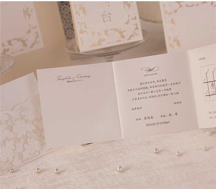 Pearl Wedding Invitations White Lace Hollow Wedding Card Design ...