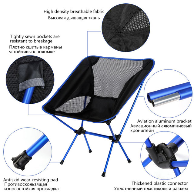 Foldable Camping Chair High Load 8