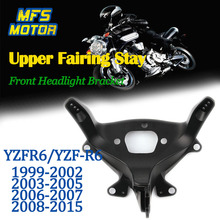 Upper Stay Brackets For 99-15 Yamaha YZFR6 YZF R6 Front Headlight Fairing Bracket Motorcycle Parts 1999 2000 2001 2002 2003-2015 все цены