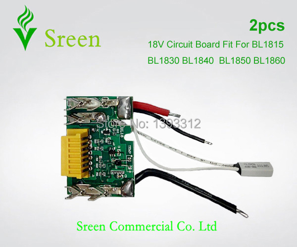 2pcs Rechargeable Lithium Ion Pcb Circuit Board