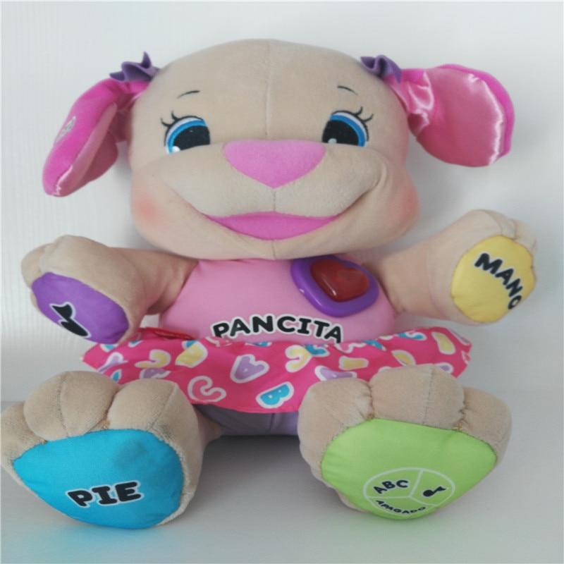 купить Spanish Speaking Singing Dog Toy Musical Educational Baby Girl Toys Infant Stuffed Dog Doll 2 Models for Option недорого