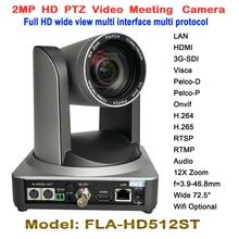 Full HD 1080P PTZ Video Meeting Camera CMOS 12X Optical Wide Angle 2.0Megapixel hdmi 3G-SDI LAN Wireless Digital tripod mount