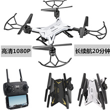 RAIN DAY WIFI FPV Foldable Arm Wide Angle 1080P HD Camera 2.4Ghz 6-Axis Gyro 4 Channels APP-RC Drone RC Quadcopter For Gift цена