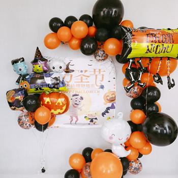 Halloween party dekoracje Baby Shower Halloween party flaga + balon + prezent torba zaopatrzenie firm dekoracje zaopatrzenie firm tanie i dobre opinie Papier Brak Cartoon zwierząt Samochód kreskówki Cartoon Rysunek Face Numer Architektura Kraty List Odzież Żywności