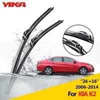 YIKA 24 16 For KIA K2 From 2011 Onwards Windscreen Wiper Car Glass Rubber Fit Hook