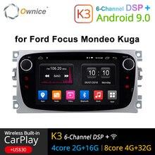 Ownice K1 K2 K3 Android Auto Lettore DVD 2 Din radio Navi GPS per Ford Focus Mondeo Kuga C-MAX S-MAX galaxy Audio Unità di Testa Stereo