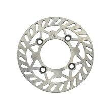 GOOFIT Disc Brake Plate For Dirt Bike  for dirt bike C029-704