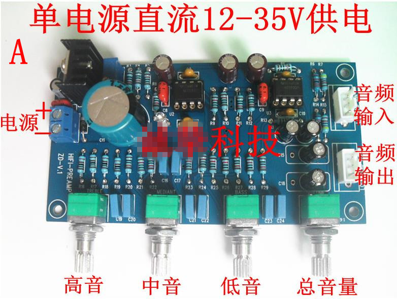 us $14 28 16% off free shipping! 1pc single supply dc power supply ne5532 tone board hifi preamp board in integrated circuits from electronic  single ended class a pre amplifier hifi
