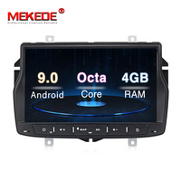 Russian menu free shipping 4G RAM 1din car radio multimedia DVD player for Lada vesta Android 9.0 Octa core with wifi BT GPS