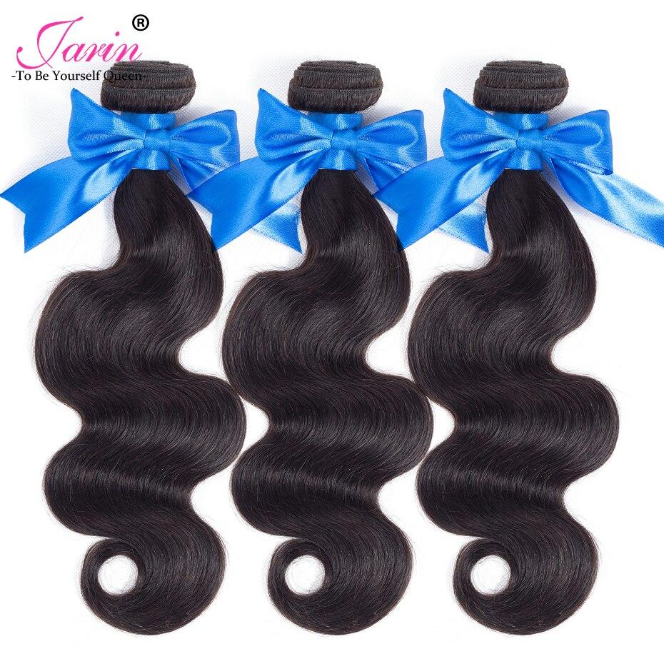 Peruvian Body Wave Hair 3 Bundles Deal 100 Human Hair Weave Natural Color Jarin Remy Hair