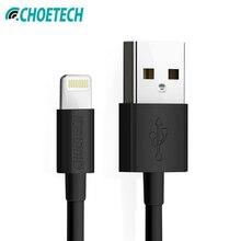 a28818f4b72 Para IMF Cable Usb iPhone CHOETECH 2.4A rayo Cable USB 2,0 cargador rápido