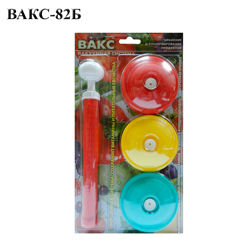 BAKC 82B Hot Kitchen Accessories 9 Covers In 1 Set Vacuum Jar Sealer Fresh Keeping Cover Food Saving Storage Lid Canning Set