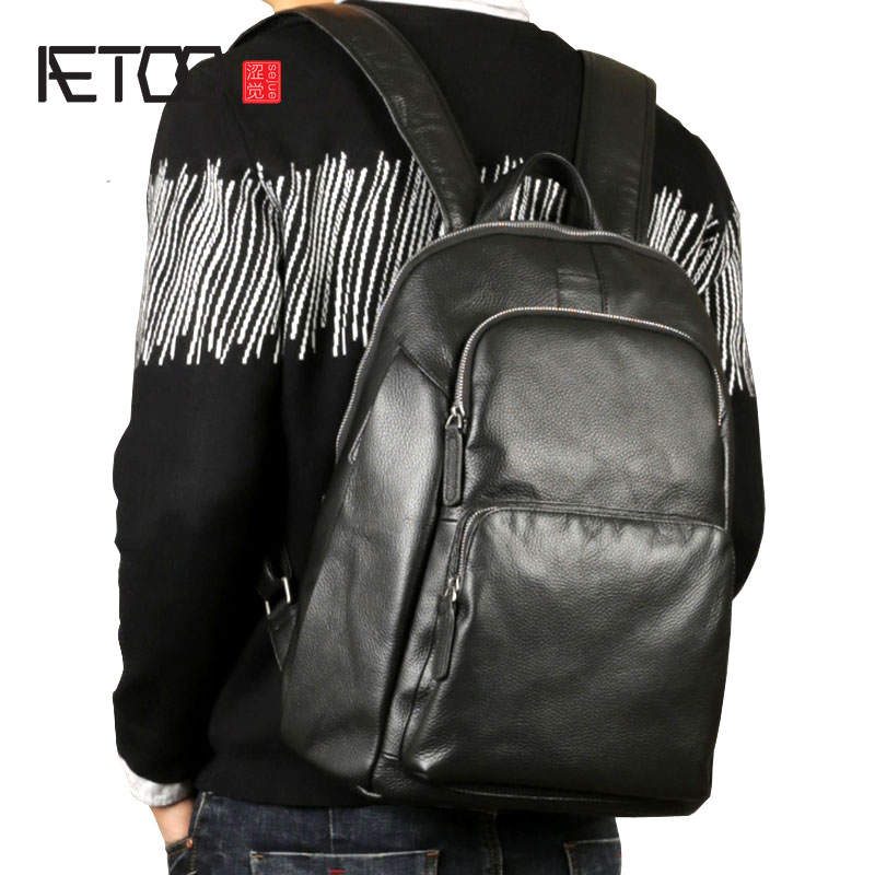 AETOO The first layer of leather shoulder bag male leather backpack tide new Japan and South Korea leisure business travel compu aetoo summer new shoulder bag women japan and south korea version of the pu backpack female tide fashion simple casual mini bag