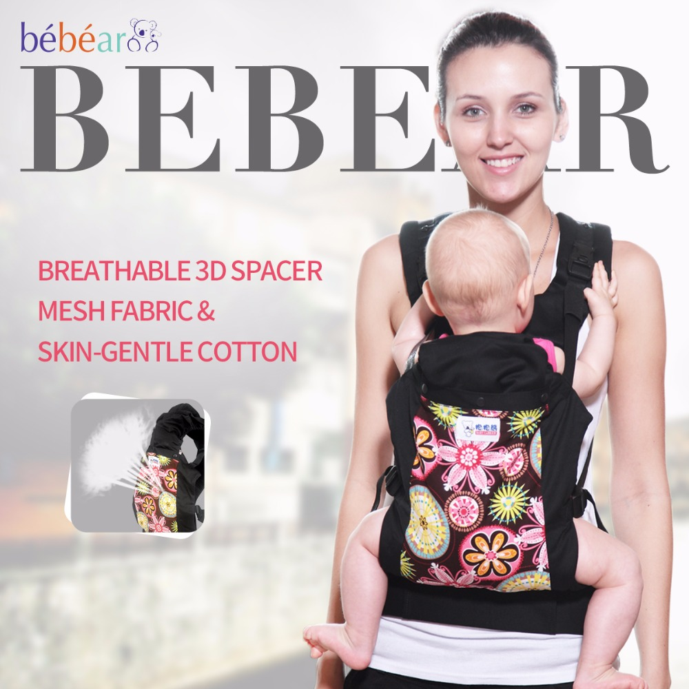 3 24 month Ergonomic baby carrier 360 Breathable 3D mesh fabric kid sling Multifunction fashion load