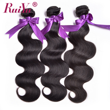 RUIYU Hair Brazilian Body Wave hair Weave Bundles Non Remy 100% Human Hair Extensions Natural Color Hair Free Shipping 1pc