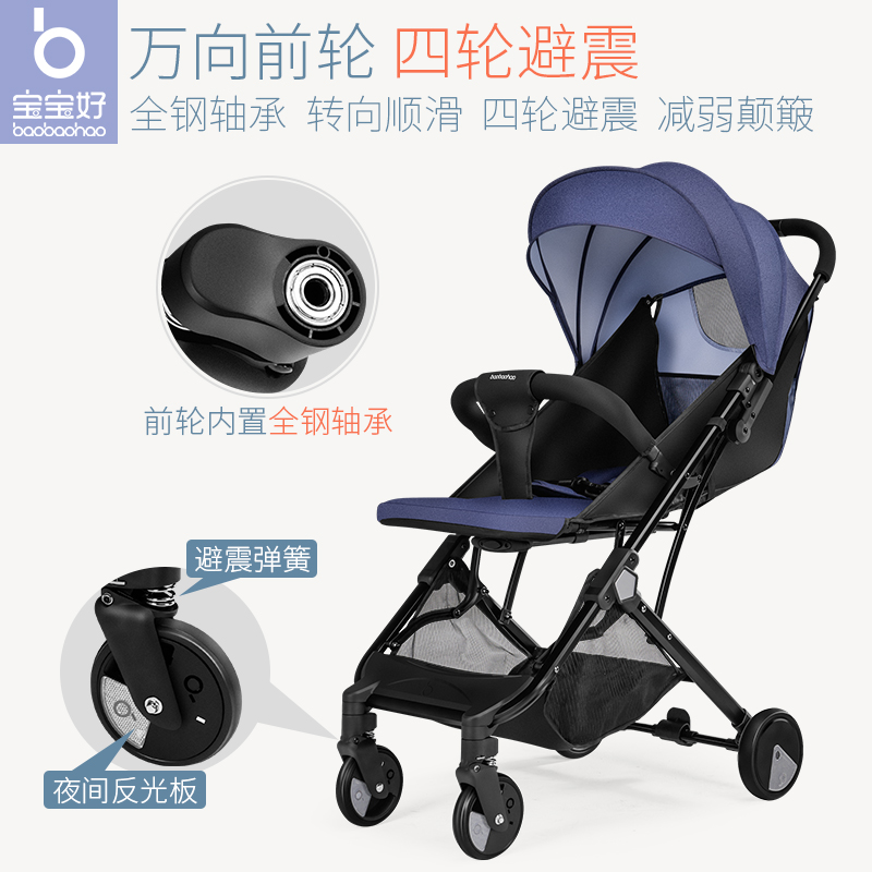 Baby Cart Can Sit and Lie Super Light with High Landscape Folding baby pram