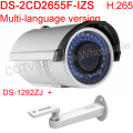 Multi-language version DS-2CD2655F-IZS 5MP WDR Vari-focal Bullet Network Camera Support H.265 POE IP67,IR 30M,Audio