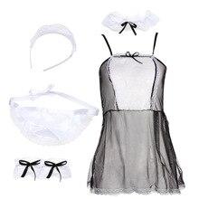 5pcs Maid Uniform Underwear Dress Women Lady C
