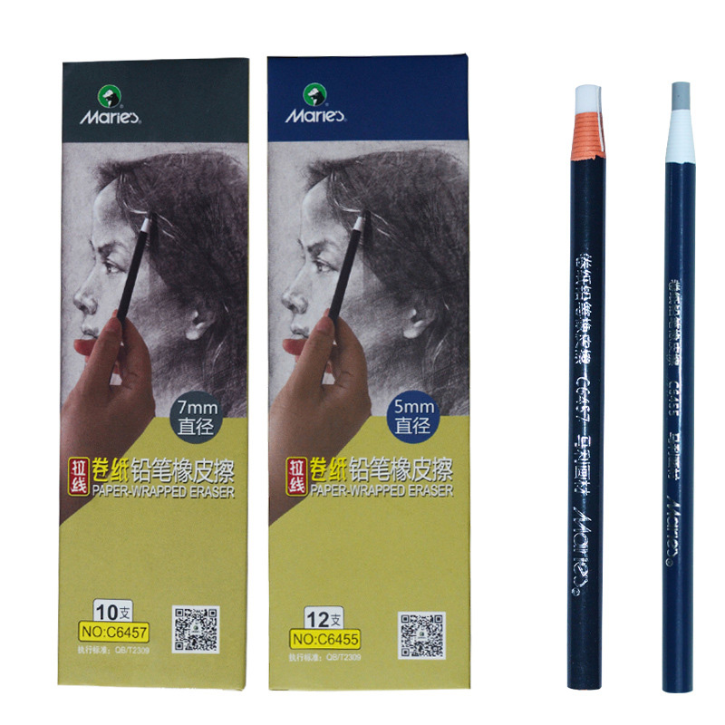 7MM Pull Line Roll Paper Highlight Soft Eraser Professional Painting Pencil Rubber For Kids Drawing Stationery School Supplies