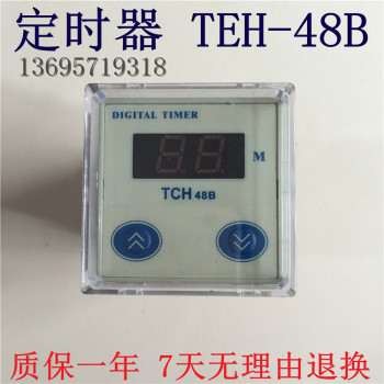 цена на Original New South / Setstar TEH-48B gas electric oven timer time relay timer alarm  TEH48B TCH48B TCH-48B