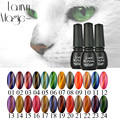 Lauryn Magic for beauty 24 Colors  UV LED Gel Lacquer Varnish 3D Fantastic gold Cat Eyes Gel Nail Polish Need Magnet 1pcs