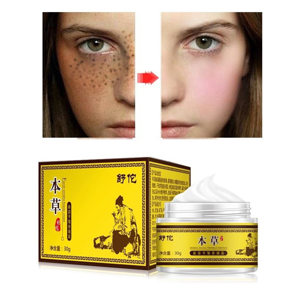 1 PC Dark Spot Corrector Removal Fade Blemish Melasma Treatment Whitening Cream Remove Hyperpigmentation Facial Care Beauty Tool