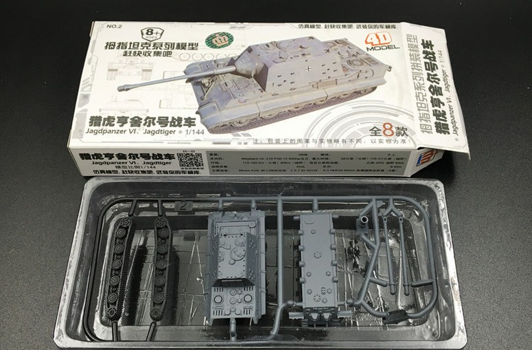 US $1 59 20% OFF|1: 144 Kung Ching Tiger Panther 3 Main Battle Tank Sand  Table Scene Military 4D Thumb assembly Model-in Model Building Kits from  Toys