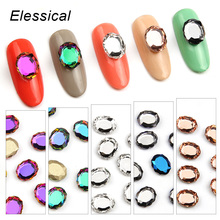 Elessical 10pcs/bag K9 Crystal Rhinestones Magic Mirror Flatback Nail Ornaments DIY 3D Nails Decorations Strass Nail Art Jewelry