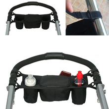Multifunctional Baby Stroller Pram Accessories Carriage Storage Bag + Box Bottle Cup Holder Black 36x12x13 CM