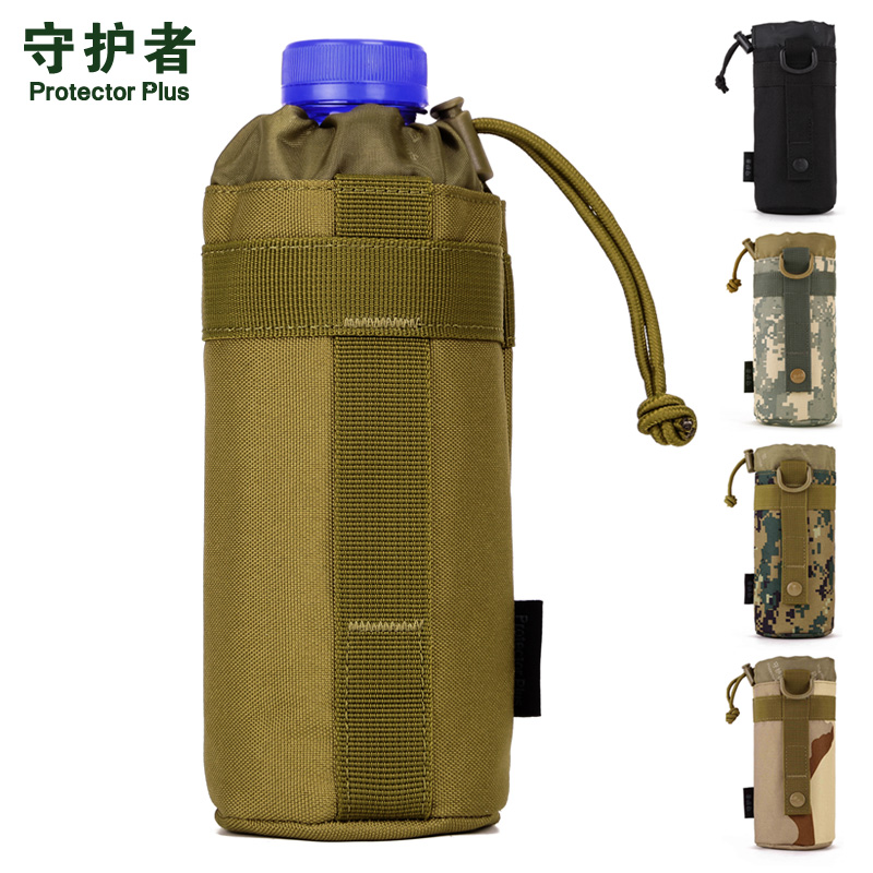 MOLLE Compatible Water Bottle Pouch, Coyote Brown, bag for kettle, auxiliary bag ...