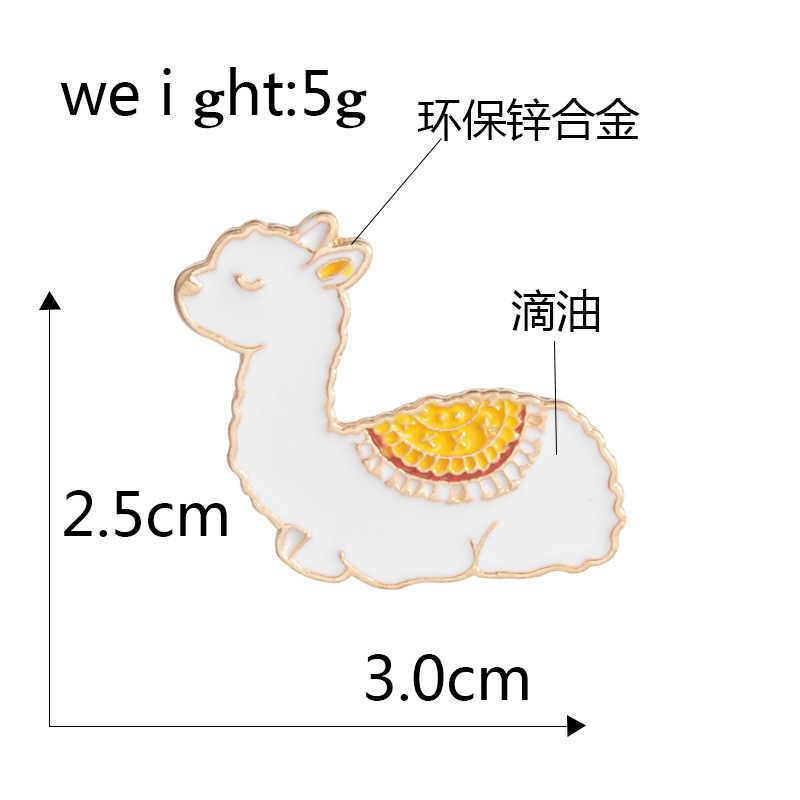 TAFREE アメリカキャメルラペルピンかわいいベビーラマブローチ動物アルパカバッジハードエナメル帽子バッグジーンズシャツジュエリーガールボーイ