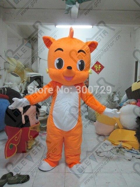 Мультик синий и оранжевый кот