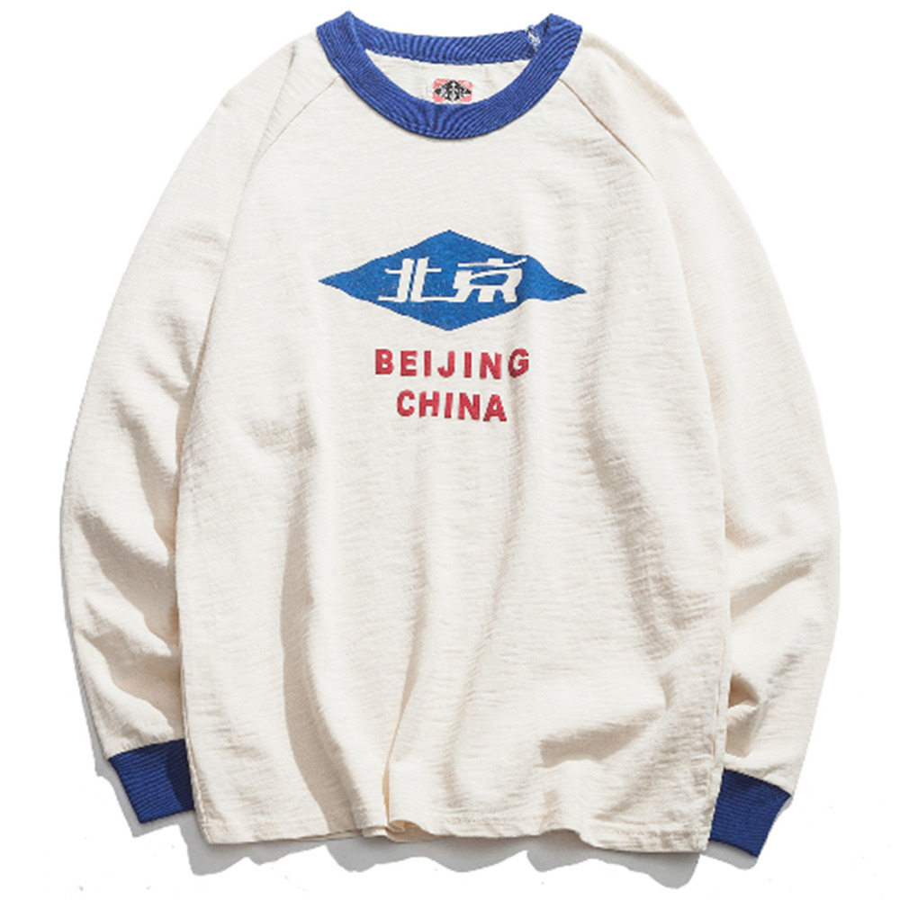 Nanjing Vintage City Adult Cotton T-shirt