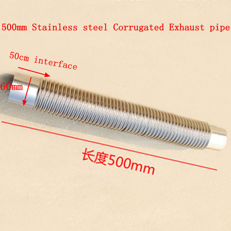 60*500mm Diameter 60mm Stainless Steel Corrugated Exhaust Pipe Gas Water Heater Accessories