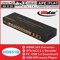 HDMI DTS AC3 dolby 5,1 аудио декодер конвертер передач DAC Раш 4 к * 2 к HDMI экстрактор конвертер Цифровой SPDIF ape flac ARC