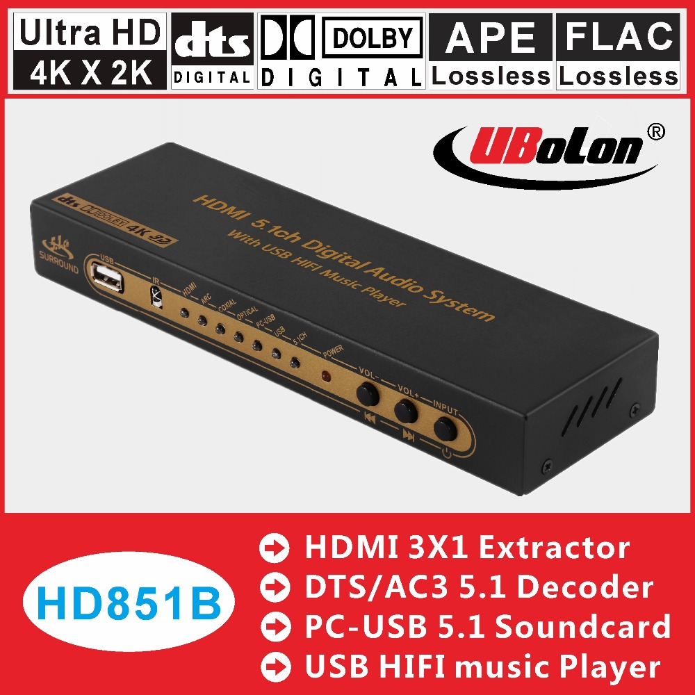 HDMI DTS AC3  Dolby 5.1 Audio Decoder Converter Gear DAC Rush 4K*2K HDMI To HDMI Extractor Converter Digital SPDIF Ape Flac ARC